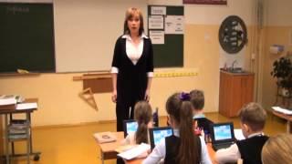 Багина Ж Ю  русский язык 2 класс