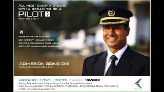 Admission Procedure, Students list and Achievements of Arirang Flying School