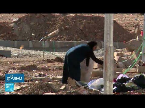 تونس: ثالوث الفقر والتهميش والبطالة يتفشى في عدد من المناطق  - 15:24-2018 / 3 / 20