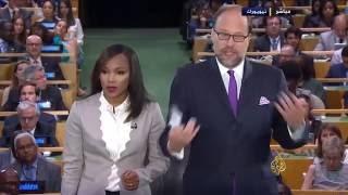 الجزيرة تنقل مناظرة المرشحين لمنصب الأمين العام للأمم المتحدة