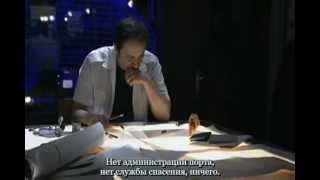 El Barco (�������) - temporada 1 - anuncio 6 [Antena 3] RUS SUB