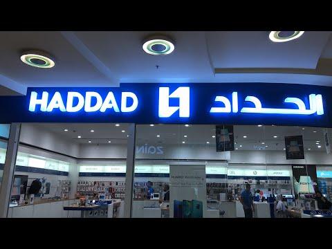 Jeddah Red Sea Mall Haddad mobile price