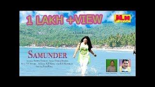 SAMUNDER || NEW HINDI SONG 2019 || OFFICIAL VIDEO || MANU MUSIC OFFICIAL
