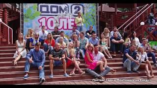 Продюсер Дом 2 раскрыл небольшие секреты Телестройки