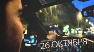 26 октября - группа Deepside Deejays в Бишкеке!!!