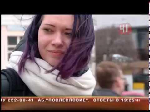 Дельфийский игры в Екатеринбурге