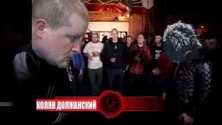 VERSUS: Паша Техник vs. Николай Должанский (Дом 2)