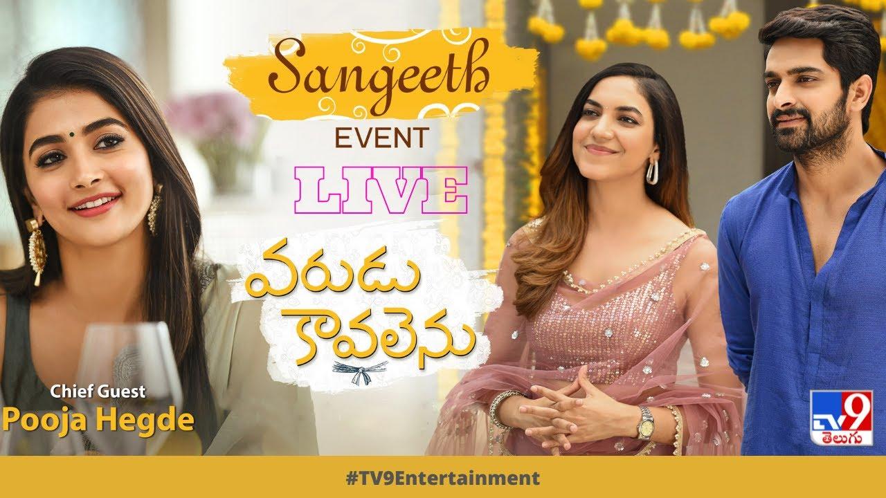 Download Varudu Kaavalenu Sangeeth Event LIVE | Naga Shaurya | Ritu Varma | Pooja Hegde - TV9