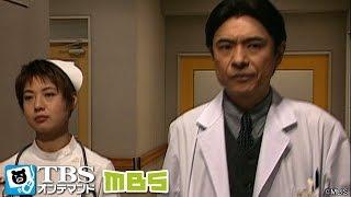 肝硬変で入院中の小沼(阿木五郎)が深夜、食道静脈瘤破裂で意識不明に陥っ...