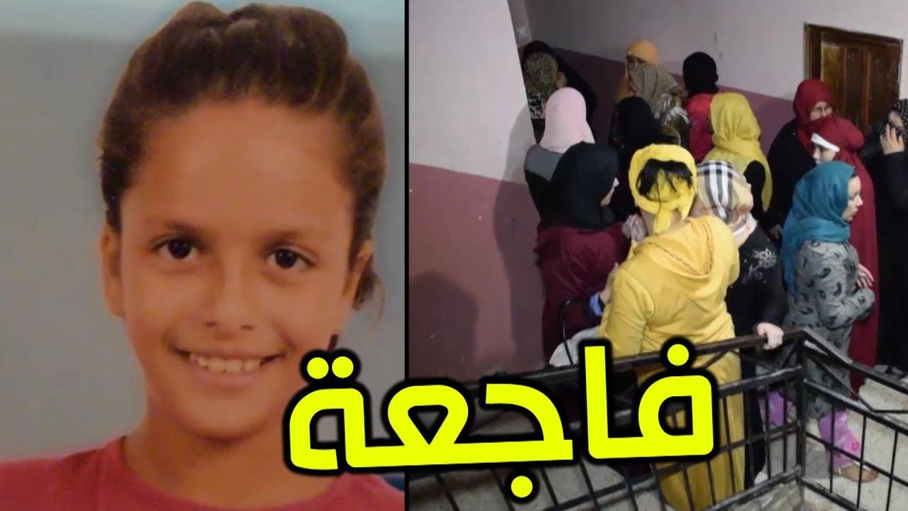 Arrestation de l'adolescente suspectée d'avoir assassiné la petite fille de 8 ans près d'Oran