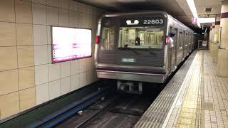 谷町線22系更新車/都島止まり 都島発車