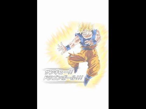 Dokkan Battle Thank you!! Dragon Ball!! LR Summon animation?