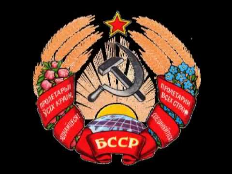 Anthem of Soviet Belarus (Instrumental)