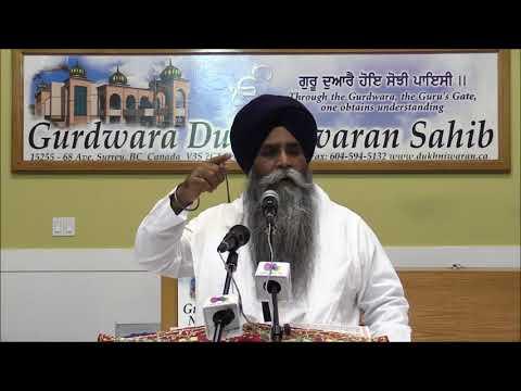 Katha Salok Mohalla Nauva Part 4 Bhai Pinderpal Singh Ji