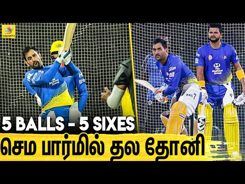 Dhoni's Continuous Sixes | CSK Team Net Practice in Chennai | Vivo IPL2020 Viral Videos