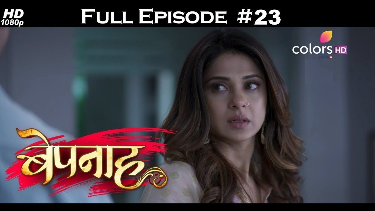 Bepannah - Full Episode 23 - With English Subtitles