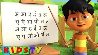 Eine se anar aa se aam | varnam Bereich Geet Hindi | Alphabet Song | Hindi Rhymes