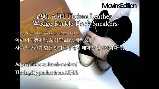 #80. ASH Thelma Leather Wedge …