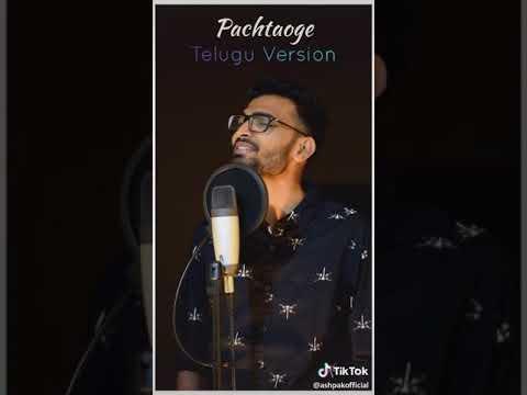 Premante Mosaniki Peru Kaade Emotional Song  Pachtaoge Telugu Version Song  Love Failure Status