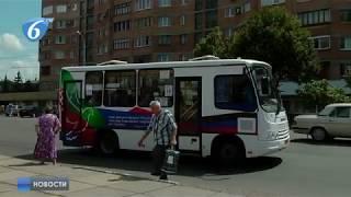 Продление графика движения общественного транспорта в Горловке