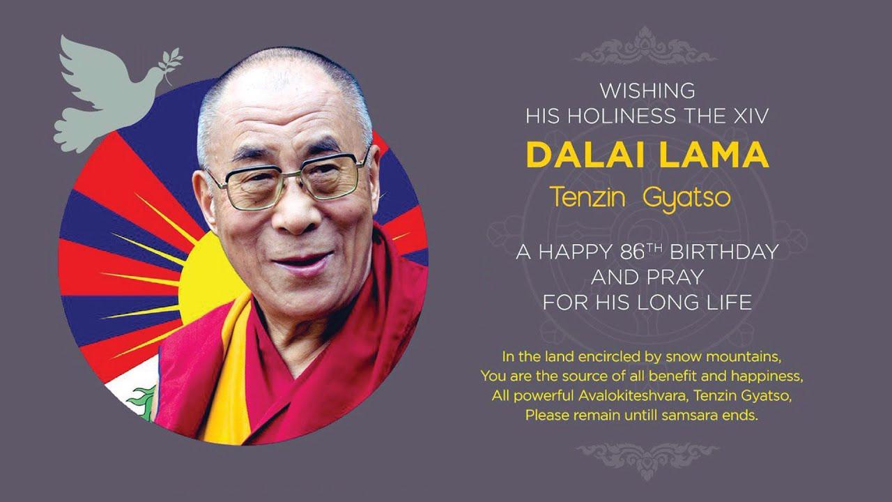 Dalai Lama Birthday Celebration 2021