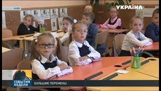 Порошенко подписал новый закон об образовании