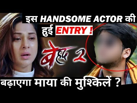 Beyhadh 2: New Actor Takes ENTRY; Will Take Revenge From Maaya?
