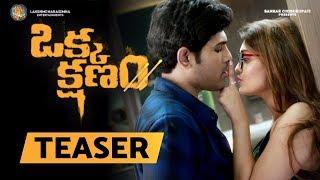 Telugutimes.net Okka Kshanam Official Teaser