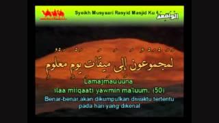 Surah Al Waqiah Terjemahan Bahasa Indonesia   Hari Kiamat   YouTube