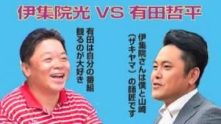 伊集院光のラジオ番組『伊集院光とらじおと』(TBS系2018年6月11日放送...