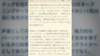『ストライク・ザ・ブラッドOVA』で井口裕香&分島花音がTV版からタイア...
