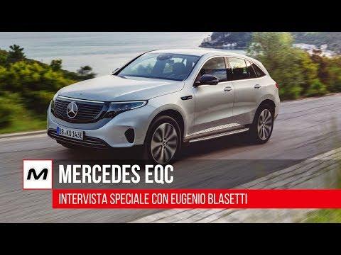Mercedes EQC   Intervista speciale a Eugenio Blasetti