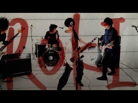 ROKI - フェルマー [MusicVideo]