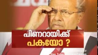 News Hour 11/04/2017 Asianet News Channel