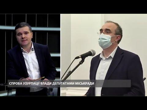 ZAXID.NET: Скандальна сесія Львівської міськради