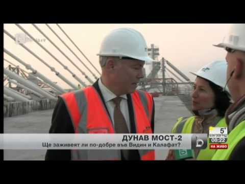 Vidin Calafat - Danube bridge 2 reportage (english subtitles)
