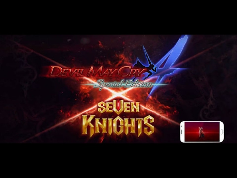 Seven Knights - Devil May Cry Collab!!
