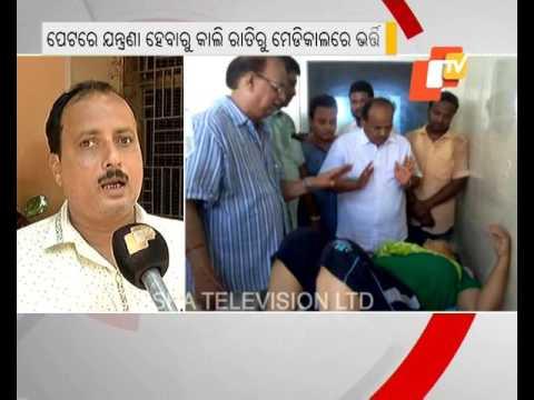 Mountaineer Kalpana Dash Hospitalised Following Stomach Pain