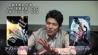 『コドモ警察』シリーズなどの福田雄一が監督、脚本協力に人気俳優の小...