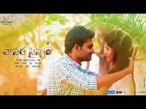 Vanara Sainyam 2016 Latest Short Film || Kiran Reddy || Parv