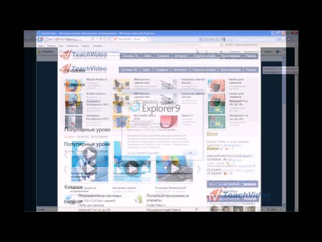 Как очистить кэш в Internet Explorer?