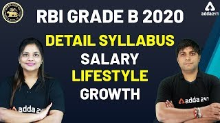 RBI Grade B 2020: Complete Information in Details | Adda247 |