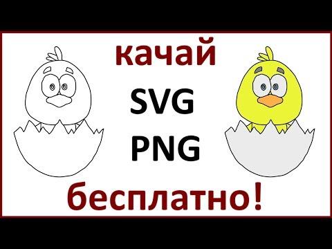 Цыпленок - картинка для рисованного видео или как нарисовать цыпленка