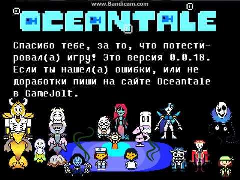 игра андертейл на русском скачать бесплатно - фото 11