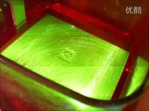 3D DLP printing process