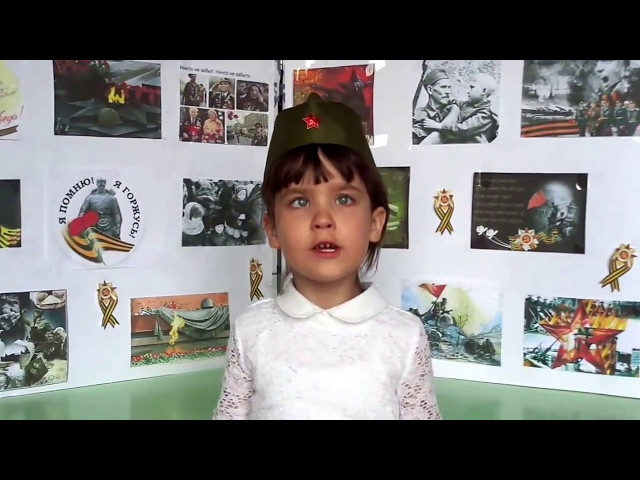 Изображение предпросмотра прочтения – АнастасияГалат читает произведение «Что такое День Победы?» А.А.Усачева