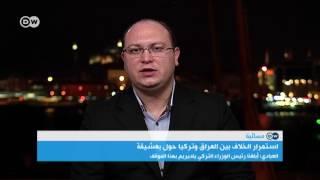 محلل سياسي  تركي: تركيا ستنسحب في القريب العاجل من معسكر بعشيقة العراقي