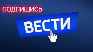 Смотреть видео Мэр Москвы рассказал, как будет решаться проблема столичных дольщиков(Выпуск от 07.02.18) онлайн