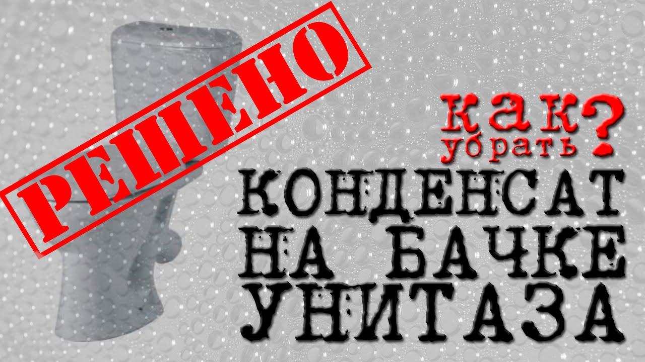 Интернет-магазин sima-land. Ru – бачки для унитаза купить по цене опта от 211. 26 руб. 6 sku в наличии от производителя с доставкой. Москва, санкт -петербург, екатеринбург.