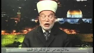 مفتي فلسطين يعلن يوم الاثنين أول أيام شهر رمضان